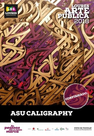 ASU_caligraphy